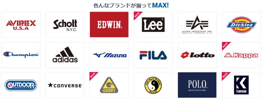 AOKI「SAIZEMAX」で扱っているカジュアルブランドのロゴの一覧